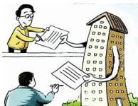 房屋租赁名义下的房屋买卖效力认定