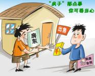 租赁房屋不登记无效吗?...