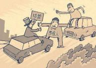 债权转让是什么?