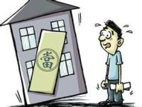 如何办理房地产抵押登记