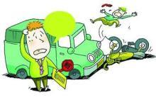 交通事故赔偿哪些范围?