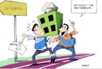 承租人的优先购买权被侵害怎么办?