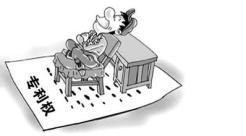 什么是专利转让?