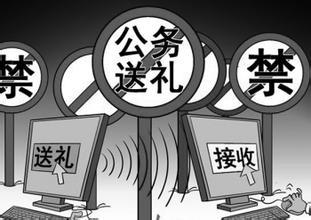 节假日福利发放规定
