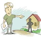 房屋赠与合同必须要做公证吗?