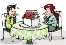 婚姻期间继承的房产属于夫妻共同财