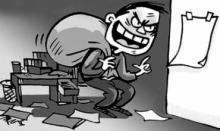 盗窃罪是怎么认定和处罚的?