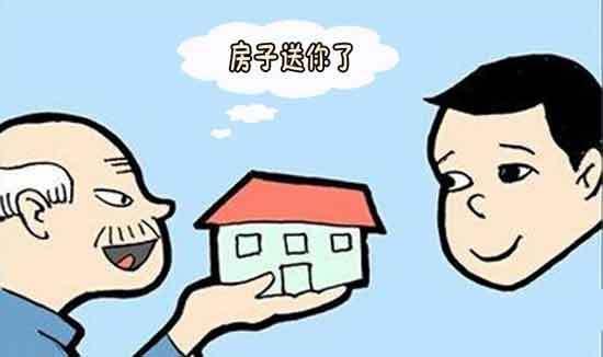 怎么办理出租房屋备案手续卡通