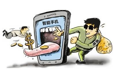 APP个人信息泄露 危及账户资金安全