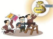 哪些情况下可以申请行政赔偿?