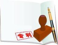 如何选择申请专利的类型?