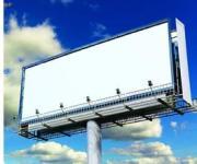 楼顶广告牌的收益归谁所有