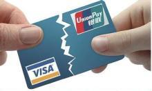 银行卡被盗刷案件中常见的争议焦点