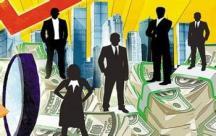 哪些人属于公司高管?