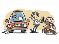 司机不是车主,谁承担事故责任?