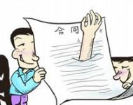 借名买房合法有效吗?
