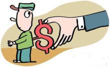 雇佣关系中雇主的责任有哪些?