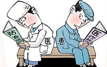 医患纠纷调解或和解注意事项