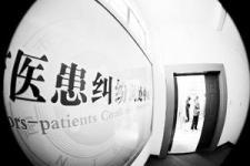 医疗纠纷10大败诉原因总结