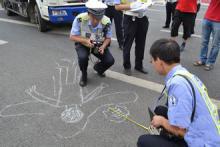 交通事故发生后如何处理现场?