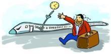 旅客运输合同纠纷常见法律问题