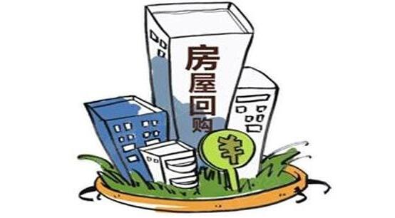 开发商交付的房屋主体结构质量不合格或者房屋