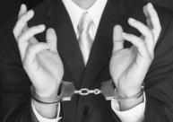 企业高管易触犯的十大罪名