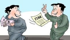 合同欺诈行为的民刑区分