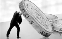 债务重组收益的性质