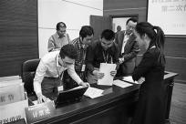 债权人会议的职责是什么?