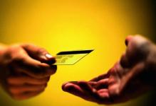 个人贷款如何申请?