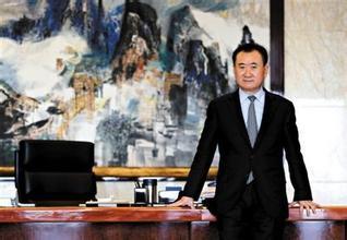王健林8千万英国豪宅是永久产权吗?