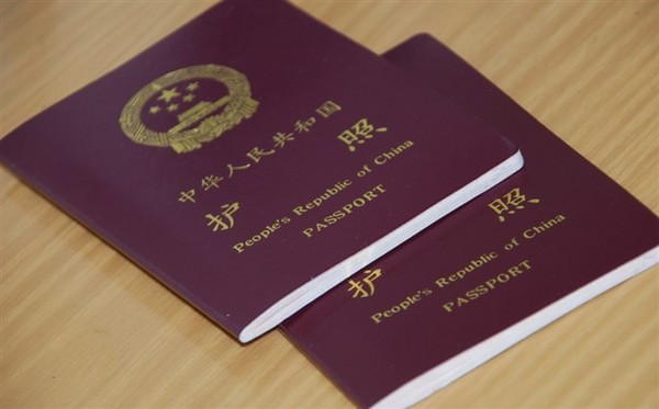 出国时护照丢了怎么办?