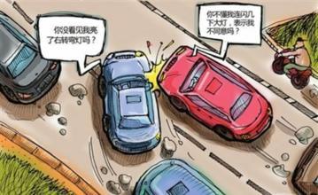 交通事故怎么承担责任?