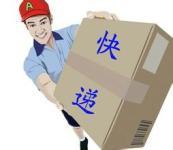 网购的包裹物业该代收吗?