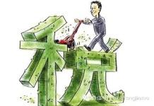 税务稽查扣押公司产品有何法律依据