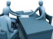 公司办理股东变更登记的流程