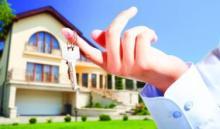 2016年新房购房流程和注意事项