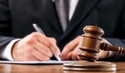 非法获取公民个人信息罪该如何认定?