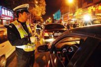 酒驾危害公共安全罪是以危险方法危害的吗?
