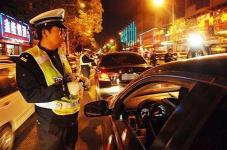 酒驾危害公共安全罪是以危险方法危害的吗?...
