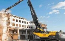 房屋拆迁条例