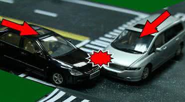 交通事故认定时间