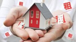 房屋租赁纠纷该怎么处理?