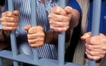服刑人员减刑最新规定是什么?