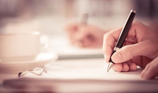 专利转让合同包括哪些内容?