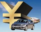 2017车辆抵押借款合同范文