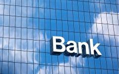 银行履约保函格式怎么写?