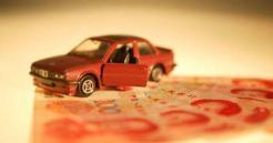 交通事故对方全责怎么赔偿?