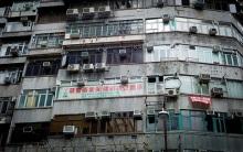 房屋拆迁补偿协议